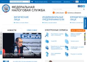 r24.nalog.ru
