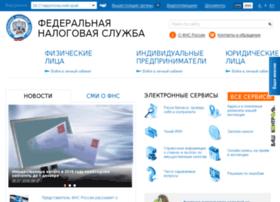 r26.nalog.ru