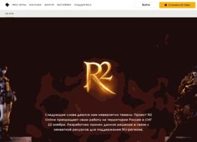 r2online.ru