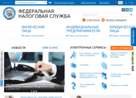 r37.nalog.ru