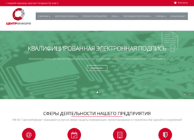 r52.center-inform.ru