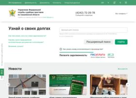 r65.fssprus.ru