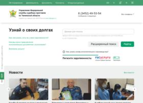 r72.fssprus.ru