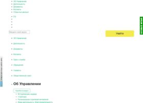 r74.fssprus.ru