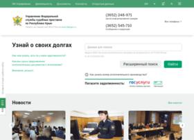 r82.fssprus.ru