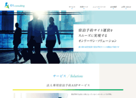 ra-consulting.jp