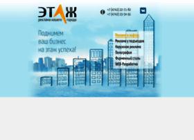 ra-etag.ru