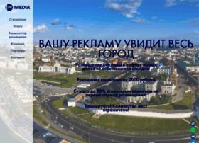 ra-imedia.ru