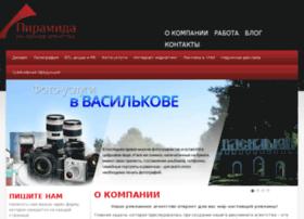 ra-piramida.com.ua