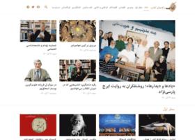 raahak.com