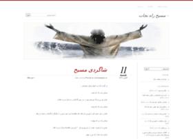 raahenejat.wordpress.com