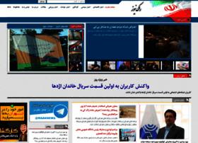 raaknews.com