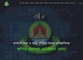 rab.gov.bd