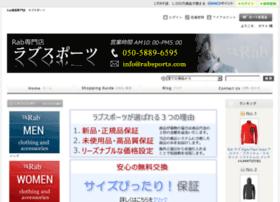 rab.shop-pro.jp