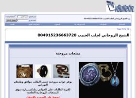 rababweb.com