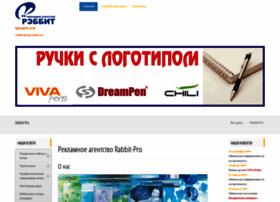 rabbit-pro.ru