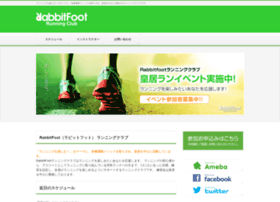rabbitfoot-rc.com