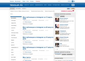 rabbithole.newsler.ru