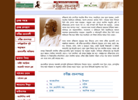 rabindra-rachanabali.nltr.org