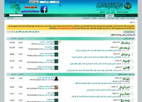 rabitat-alwaha.net