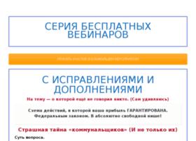 rabota-1click.ru