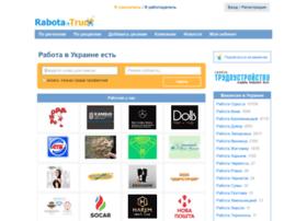 rabota-i-trud.com.ua