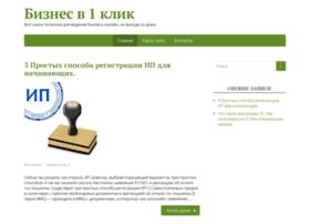 rabota-net1.ru