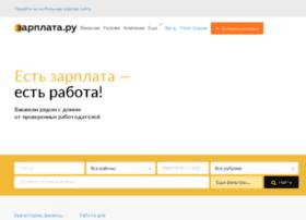 rabota-v-sochi.ru