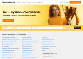 rabota-v-volgograde.ru