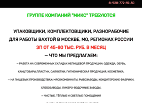 rabota-vaxta.fo.ru