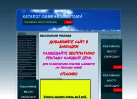 rabota-world.okis.ru