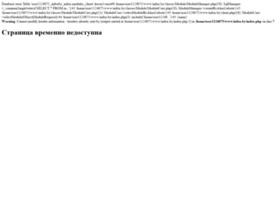rabota.infox.by
