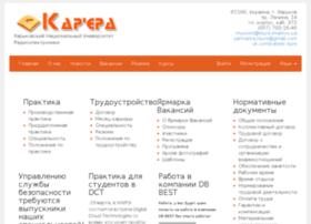 rabota.kture.kharkov.ua