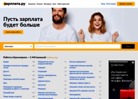 rabota.ngs24.ru