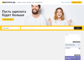rabota.ngs42.ru