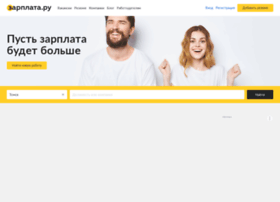 rabota.ngs70.ru