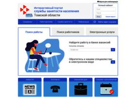 rabota.tomsk.ru