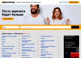 rabota55.ru