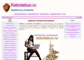 rabotabux.ru