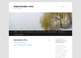 rabotadoma-10.ru