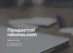 rabotas.com