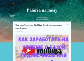 rabotatebe.ru