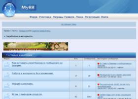 rabotavinternete.0pk.ru