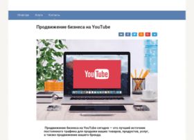 rabotavradost.ru