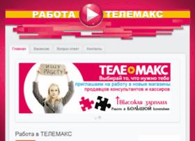 rabotavtelemaks.ru