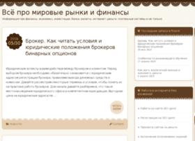 rabotaweb.ru
