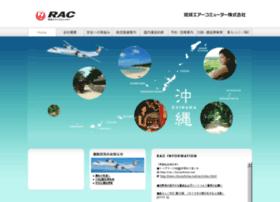 rac.churashima.net