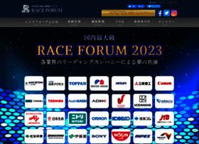 race-forum.jp
