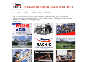 rach-c.com