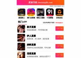 rachelleforsenate.com